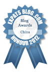 More Expat Blogs from China & the rest of the world